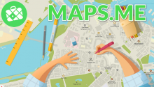 MAPS.ME - Офлайн карты, навигация и маршруты 12.3.0 (Android)