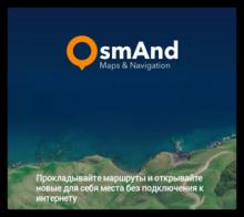 OsmAnd+ Maps & Navigation 3.3.2 [Android]