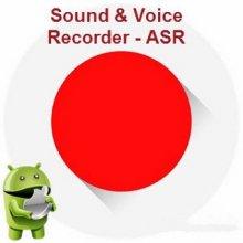 Sound & Voice Recorder - ASR Premium v63 [Ru/Multi]