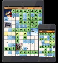 Сканворд Дня v1.10.42 [Android] бесплатно