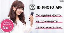 ID Photo v7.2.0 Premium apk [Ru/En]