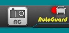 AutoGuard Dash Cam - Blackbox Pro v6.4.4059  apk