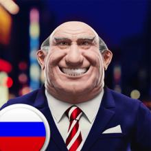 Landlord 1.1.15 [Ru/Multi] - Экономический онлайн-симулятор