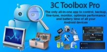 3C Toolbox Pro 1.9.7.9.1 (Android)