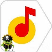 Яндекс.Музыка v2018.05 и v2018.03 Mod [Ru/En] - бесплатно слушать музыку онлайн и без интернета
