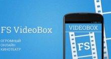 FS VideoBox 2.3.2 [Ru/Multi]