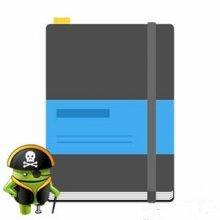 Universal Diary / Универсальный дневник v2.04 Unlocked [Ru/En]
