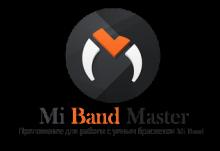 Mi Band Master Pro 2.4.1 [Ru]