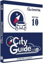 СитиГИД|CityGuide GPS навигатор v10.2.134 Final для Android с картами