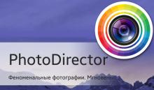 CyberLink PhotoDirector Premium 5.5.3 [Android]