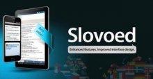 Англо русский cловарь Slovoed Deluxe 5.4.279.0 Premium (Android)