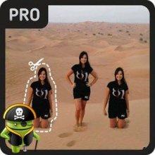 Вырезать Вставить Фото Без Шва / Cut Paste Photo Seamless Pro v29.3 [Ru/Multi]