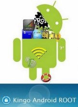 Kingo Android Root 1.4.6.2750 DC 21.07.2016