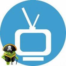 Телепрограмма TVGuide v2.10 [Ru] полная версия