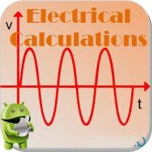 алькулятор электрика
