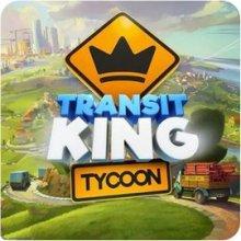 Transit King Tycoon v4.7 [Ru]