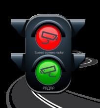 Speed camera radar PRO 3.1.36 [Android]
