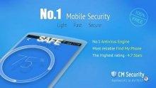 CM Security (бесплатный antivirus) - молниеносный, компактный, безопасный антивирус