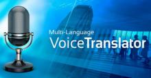 Talkao Translate - Перевести голос и словарь v286 PRO [Android]