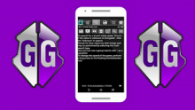 GameGuardian 8.51.1 (Android)