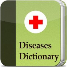 Disorder & Diseases Dictionary Premium 3.6 (Ru) (Android) бесплатно