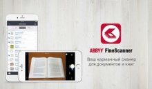 ABBYY FineScanner Pro 7.1.0.3 apk (Android) бесплатно