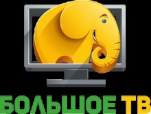 Большое ТВ. Фильмы, сериалы и мультики онлайн v.2.25.6 (Android)