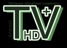 TV+ HD v1.1.0.72 Ad-Free + Mod онлайн ТВ на Android