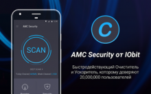 AMC Security Pro 5.11.6 [Android]