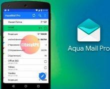 AquaMail Pro 1.26.0-1688 apk [En/Ru/Ua] почта бесплатно