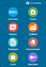 DomoMeter v3.0.2 [Android]