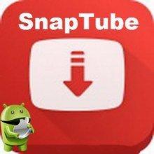 SnapTube YouTube Downloader v4.25.0.9510 VIP Mod [Ru/Multi] - просмотр и скачивание роликов с YouTube