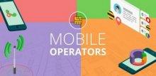 Сотовые операторы PRO 2.17 [Android]