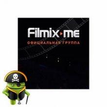 Filmix v0.7.1 [Ru/En]