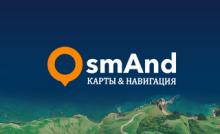 OsmAnd+ Maps & Navigation Live 3.4.2 + Contour lines [Android]