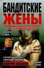 Валерий Карышев - Собрание сочинений [31 книга] (1998-2016)