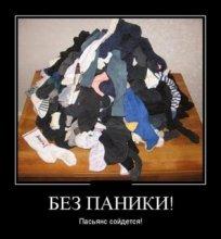 """Демотиваторы """"на БИС"""" 8.02.2017"""