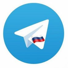 Telegram for Android 4.4 [Multi/RU] - для андроид