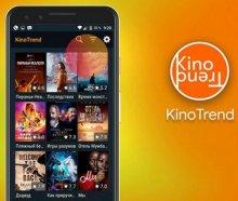 KinoTrend 1.3.114 (Ru) apk [Android] бесплатно