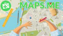 MAPS.ME - Офлайн карты 10.0.3 (Ru) [Android] бесплатно