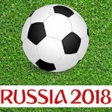 Чемпионат мира по футболу 2018 Россия | Кубок мира v1.17 AdFree