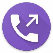 Auto Redial / Автодозвон Pro v1.03 (Android)