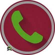 Automatic Call Recorder v6.09.1 apk [Ru]