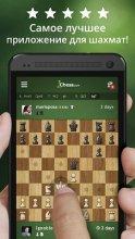 Шахматы / Chess v3.281 Ru (Android)
