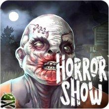Horror Show v0.96 apk [Ru] Шоу ужасов