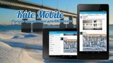 Kate Mobile Pro v41.1 [Ru/Multi] - приложение для социальной сети ВКонтакте