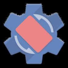 Rotation - Orientation Manager v22.2.2 [Ru/Multi]