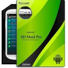 SD Maid Pro - Отличный чистильщик системы (Root)