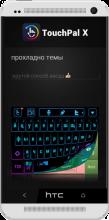 TouchPal 2015 Emoji Keyboard